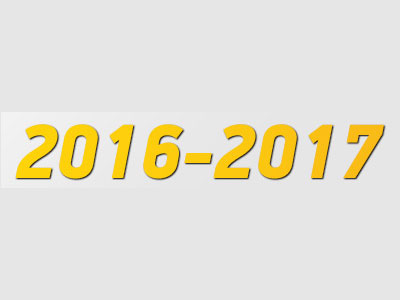 Οι ημερομηνίες έναρξης των πρωταθλημάτων και του Κυπέλλου Ερασιτεχνικών Ομάδων της ΕΠΣ Μακεδονίας της αγωνιστικής περιόδου 2016 - 2017