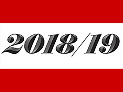 Η Προκήρυξη των Πρωταθλημάτων Α1, Α΄, Β΄και Γ΄ Ερασιτεχνικής κατηγορίας της αγωνιστικής περιόδου περ. 2018 – 2019…