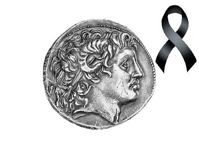 Συλλυπητήριο της ΕΠΣ Μακεδονίας για τον Παναγιώτη Γεωργίου