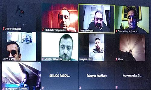 Πραγματοποιήθηκε η 12η τηλεδιάσκεψη της ΕΠΣ Μακεδονίας με τα σωματεία
