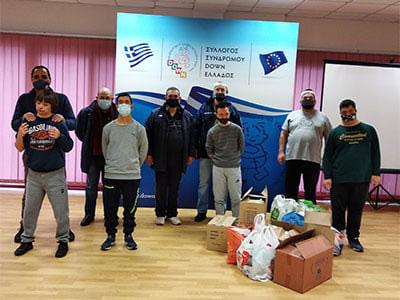 Ευχαριστήριο του Συλλόγου Συνδρόμου Down Ελλάδας προς την ΕΠΣ Μακεδονίας