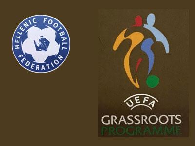 Λειτουργία σχολών UEFA D, στην Ε.Π.Σ. ΜΑΚΕΔΟΝΙΑΣ, 22-23 και 29-30 Μαϊου 2021