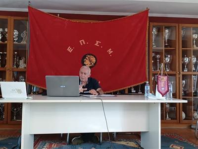 Tο δεύτερο διαδικτυακό επιμορφωτικό σεμινάριο της ΕΠΣ Μακεδονίας  για προπονητές και υπευθύνους αναπτυξιακών ηλικιών,  μέσω της EPSM.TV