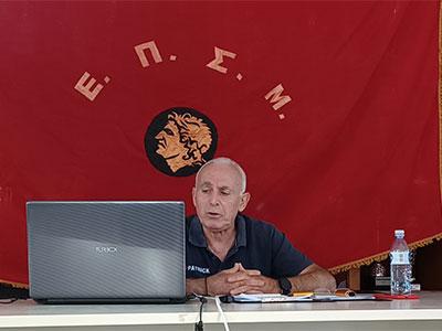 Tο τρίτο διαδικτυακό επιμορφωτικό σεμινάριο της ΕΠΣ Μακεδονίας  για προπονητές και υπευθύνους αναπτυξιακών ηλικιών,  μέσω της EPSM.TV